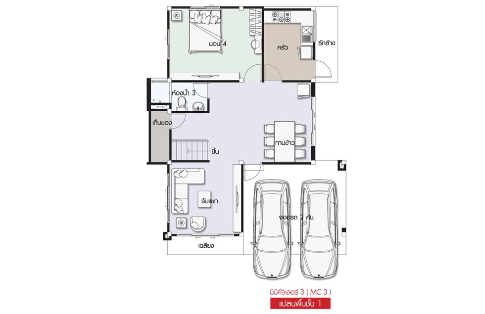 Floor 1 Mini Colour 3