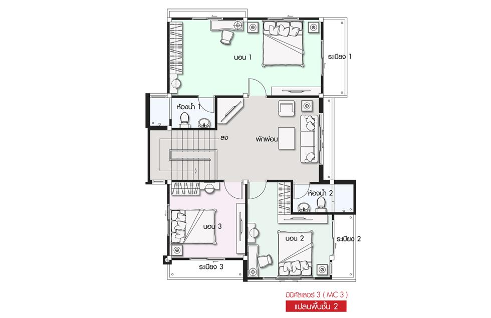 Floor 2 Mini Colour 3