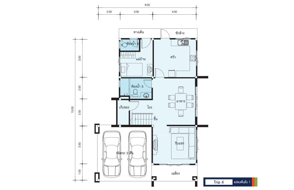 Floor 1 Trio 4