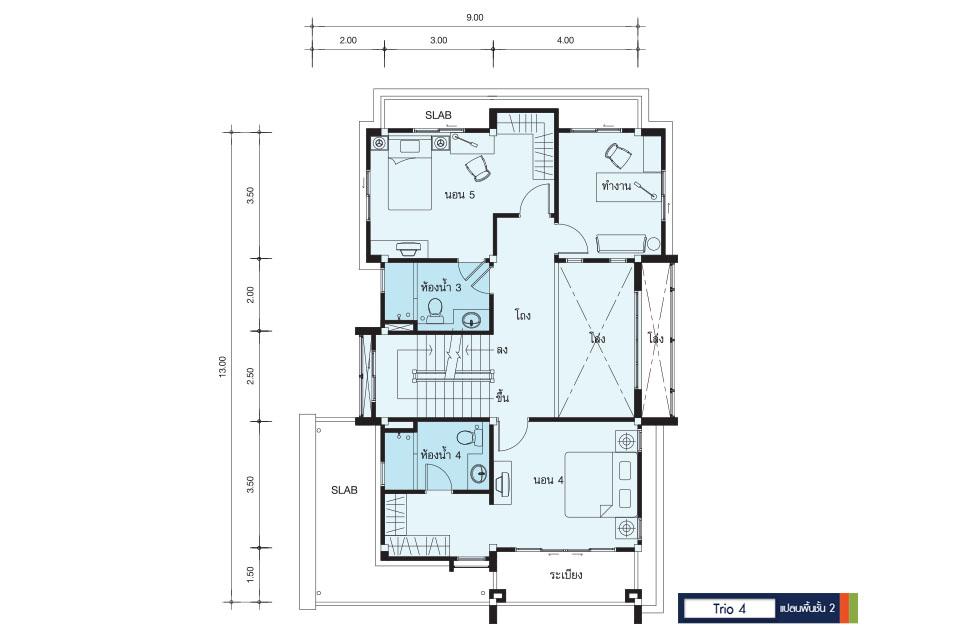 Floor 2 Trio 4