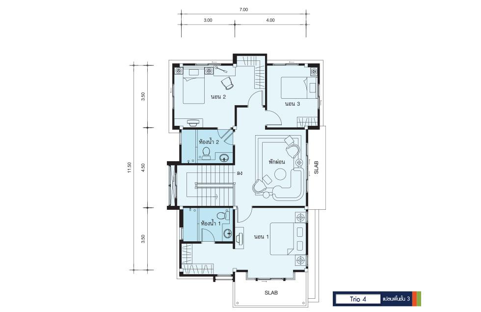 Floor 3 Trio 4