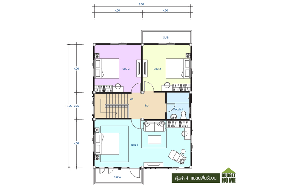 Floor 2 คุ้มค่า 4